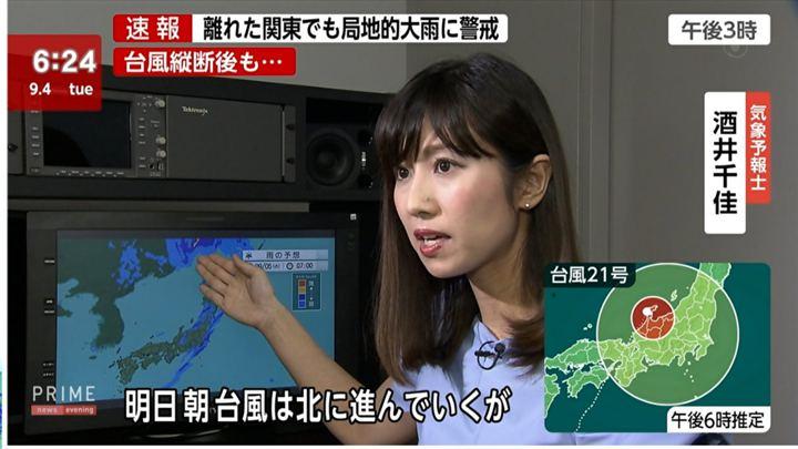 2018年09月04日酒井千佳の画像11枚目