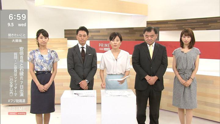 2018年09月05日酒井千佳の画像13枚目
