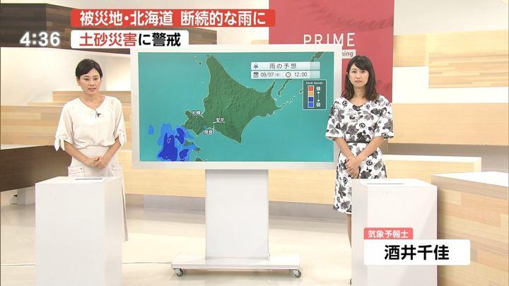 2018年09月06日酒井千佳の画像01枚目
