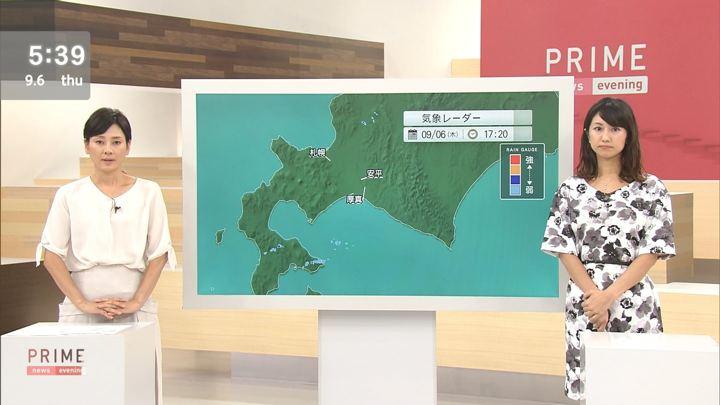 2018年09月06日酒井千佳の画像05枚目