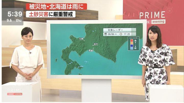 2018年09月06日酒井千佳の画像06枚目