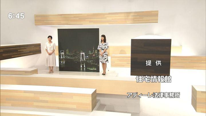 2018年09月06日酒井千佳の画像08枚目