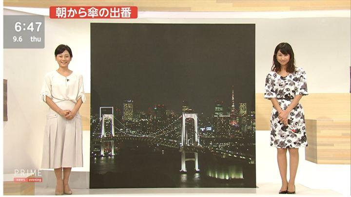 2018年09月06日酒井千佳の画像09枚目