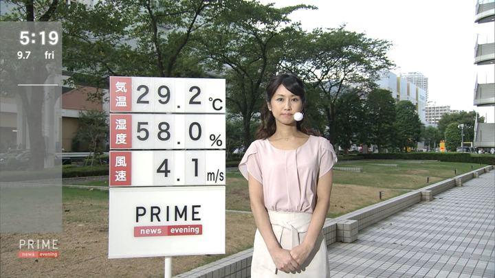 2018年09月07日酒井千佳の画像01枚目
