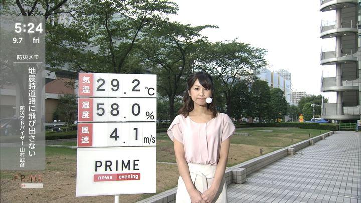 2018年09月07日酒井千佳の画像03枚目