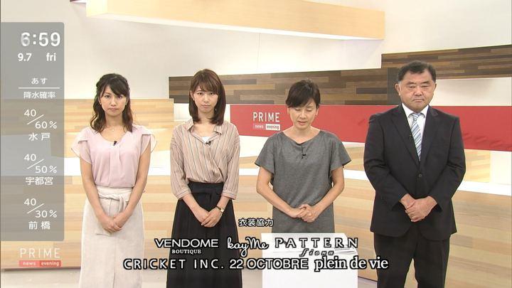 2018年09月07日酒井千佳の画像07枚目
