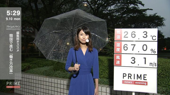 2018年09月10日酒井千佳の画像04枚目