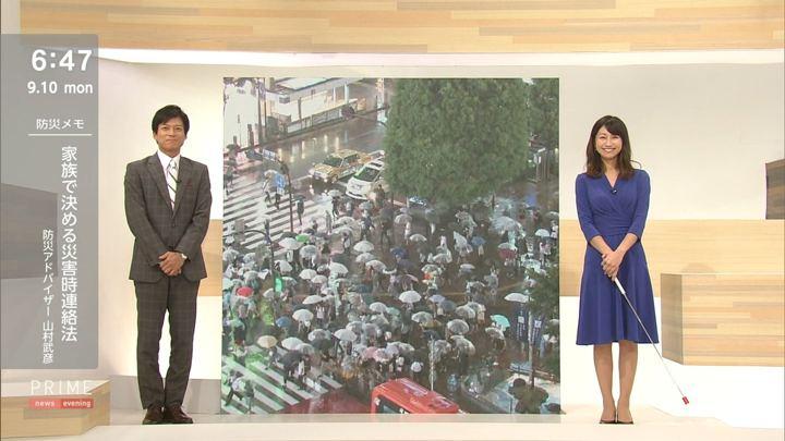 2018年09月10日酒井千佳の画像09枚目