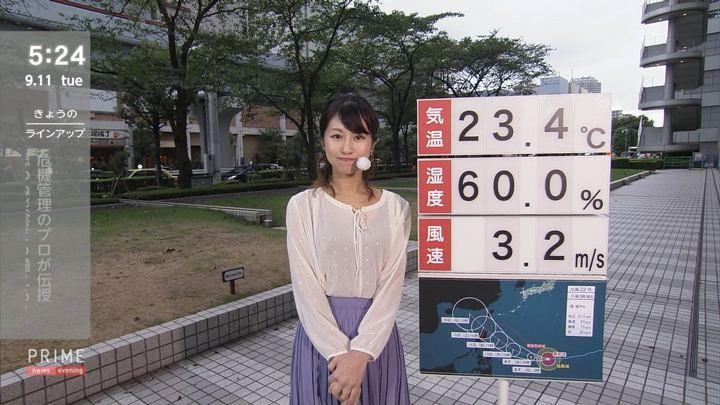 2018年09月11日酒井千佳の画像05枚目