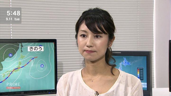 2018年09月11日酒井千佳の画像07枚目