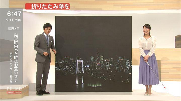 2018年09月11日酒井千佳の画像10枚目