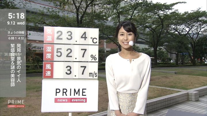 2018年09月12日酒井千佳の画像01枚目