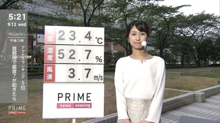 2018年09月12日酒井千佳の画像02枚目