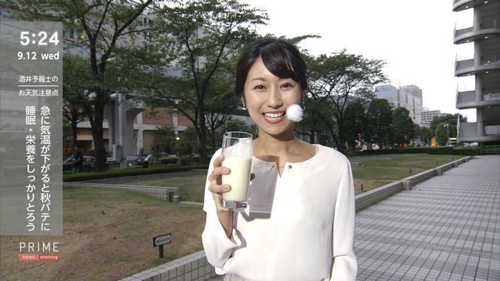 2018年09月12日酒井千佳の画像07枚目