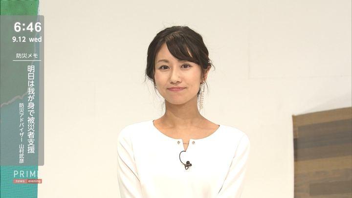 2018年09月12日酒井千佳の画像12枚目