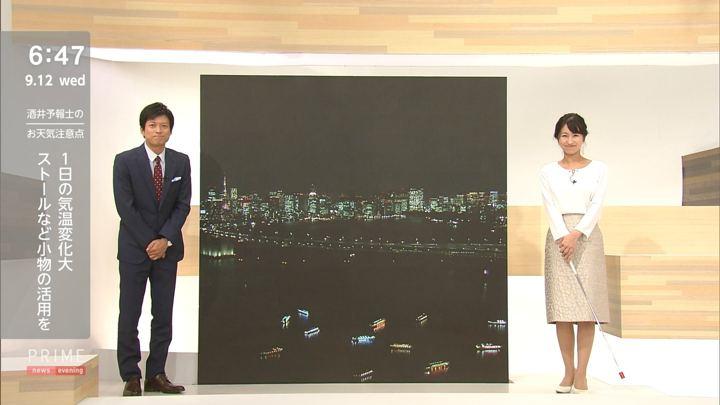 2018年09月12日酒井千佳の画像13枚目