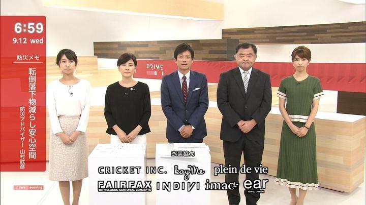 2018年09月12日酒井千佳の画像14枚目