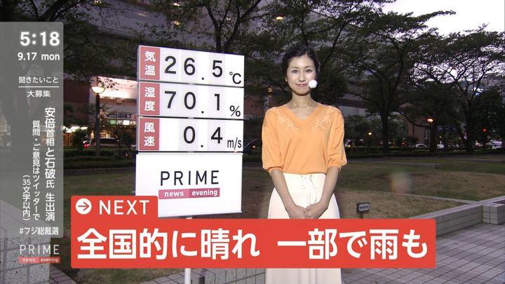 2018年09月17日酒井千佳の画像01枚目