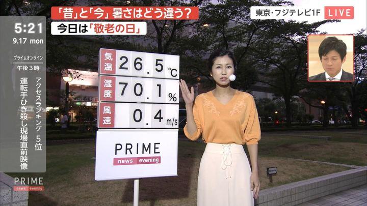 2018年09月17日酒井千佳の画像02枚目