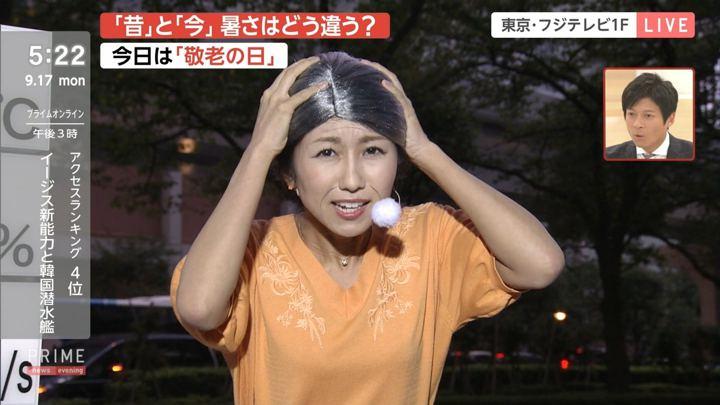 2018年09月17日酒井千佳の画像05枚目