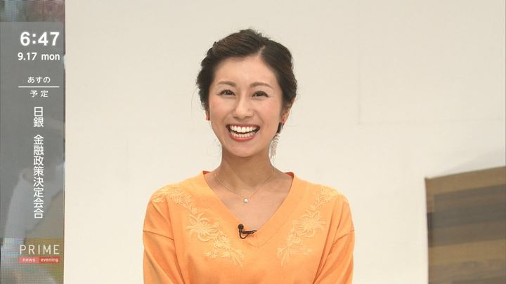 2018年09月17日酒井千佳の画像12枚目
