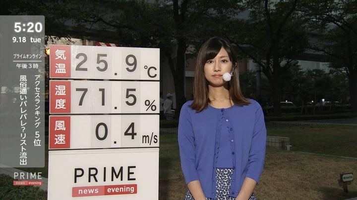 2018年09月18日酒井千佳の画像01枚目
