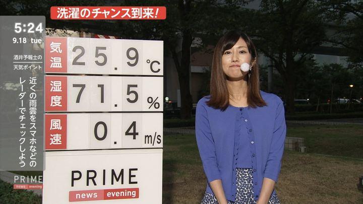2018年09月18日酒井千佳の画像04枚目