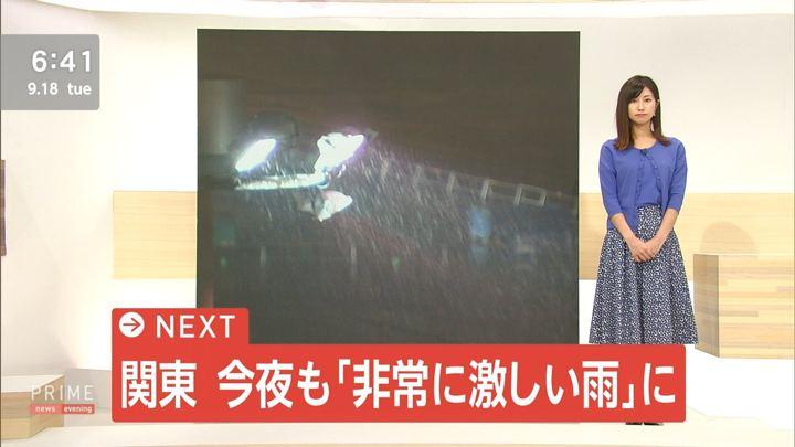 2018年09月18日酒井千佳の画像06枚目