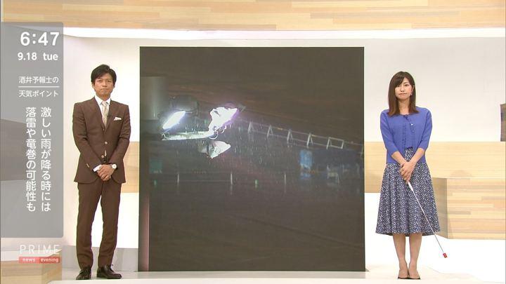 2018年09月18日酒井千佳の画像09枚目
