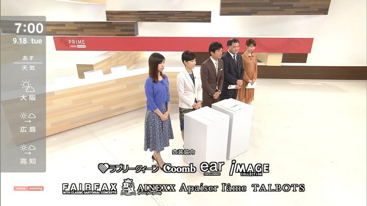 2018年09月18日酒井千佳の画像11枚目