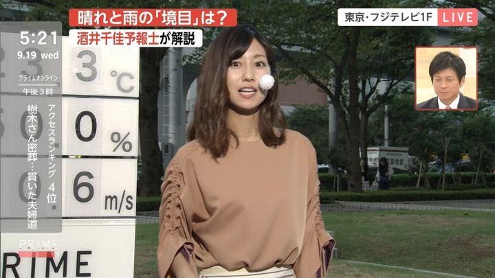 2018年09月19日酒井千佳の画像04枚目
