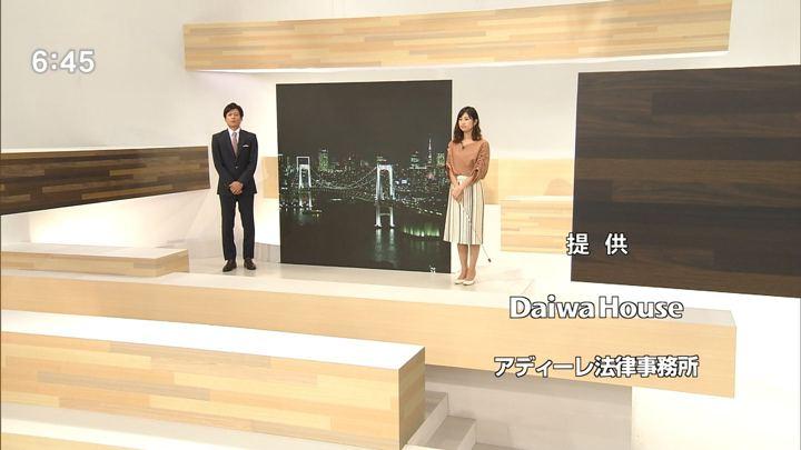 2018年09月19日酒井千佳の画像08枚目