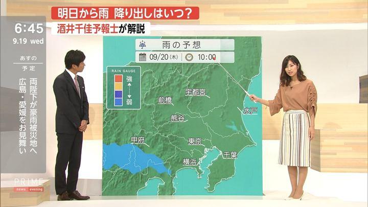 2018年09月19日酒井千佳の画像10枚目