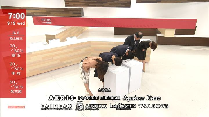 2018年09月19日酒井千佳の画像13枚目