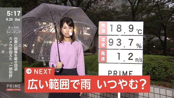 2018年09月20日酒井千佳の画像01枚目