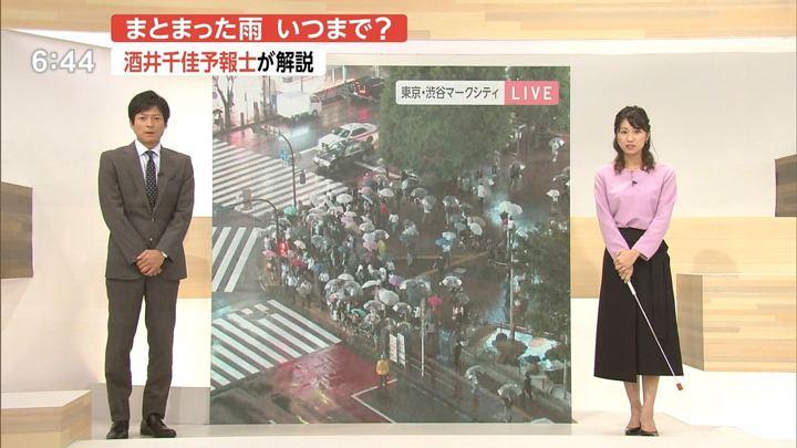 2018年09月20日酒井千佳の画像06枚目