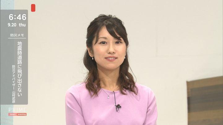2018年09月20日酒井千佳の画像07枚目