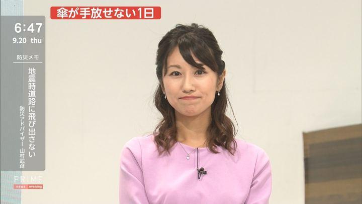 2018年09月20日酒井千佳の画像08枚目