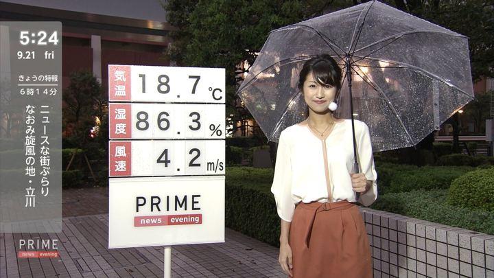2018年09月21日酒井千佳の画像02枚目