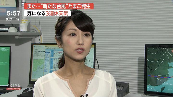2018年09月21日酒井千佳の画像04枚目