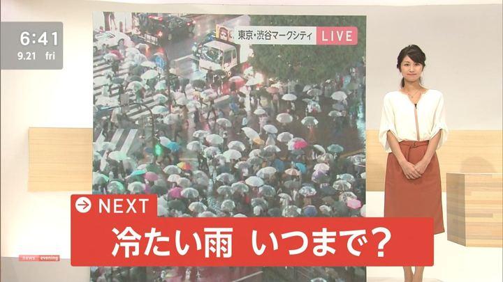 2018年09月21日酒井千佳の画像06枚目