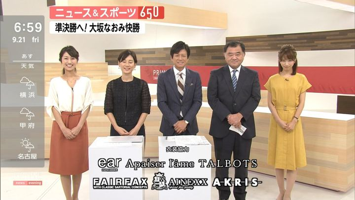 2018年09月21日酒井千佳の画像13枚目