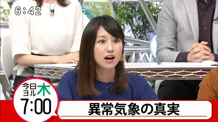 2018年09月27日酒井千佳の画像02枚目