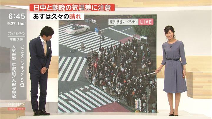 2018年09月27日酒井千佳の画像03枚目