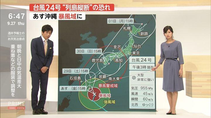 2018年09月27日酒井千佳の画像07枚目