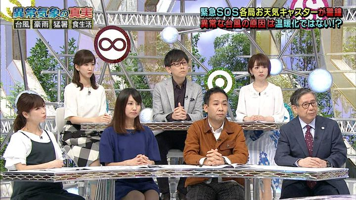 2018年09月27日酒井千佳の画像17枚目