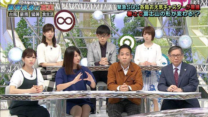 2018年09月27日酒井千佳の画像25枚目