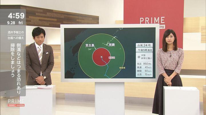 2018年09月28日酒井千佳の画像01枚目