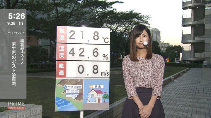 2018年09月28日酒井千佳の画像03枚目