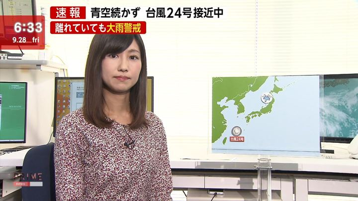 2018年09月28日酒井千佳の画像04枚目